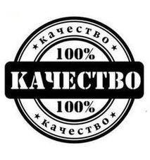 kachestvo_2201